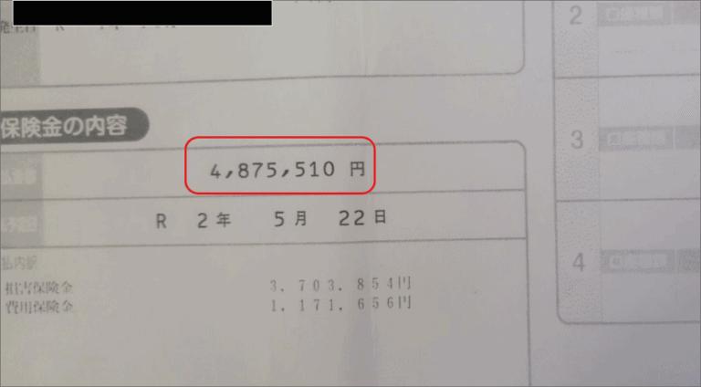 結果-768x424
