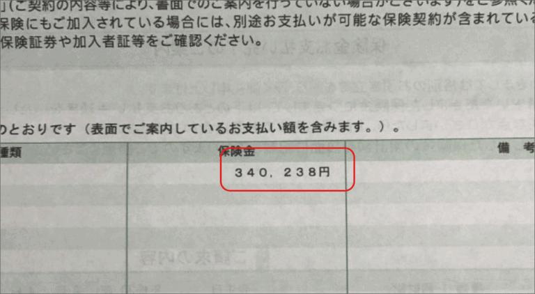 結果1-768x422